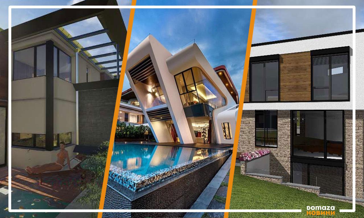 Новите тенденции в проектирането и строителството налагат модерна и нестандартна визия, далеч от традиционните скосени червени покриви и боядисана в жълто фасада.